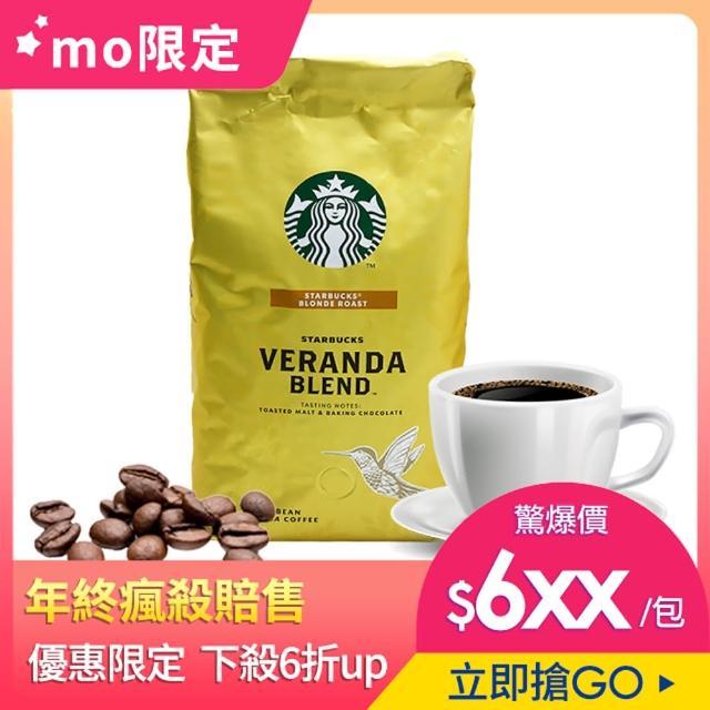 【STARBUCKS 星巴克】黃金烘焙綜合咖啡豆(1.13公斤)