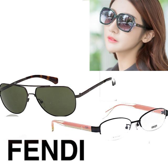 【FENDI/GUCCI/YSL/CK】光學/太陽眼鏡(共多款任選)