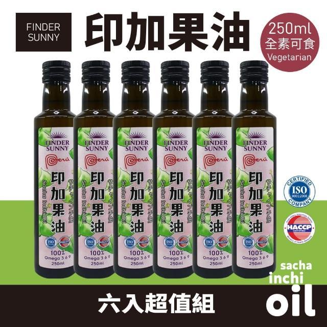 【FINDER SUNNY】印加果油(250ml*6瓶)