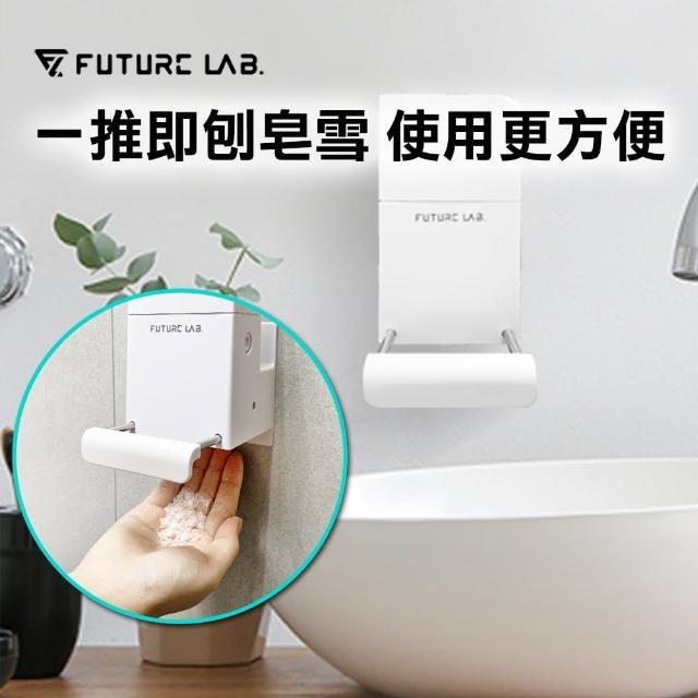 【Future Lab. 未來實驗室】SOAP WIRE 皂雪機(給皂機 肥皂盒 肥皂架 防水 香皂 肥皂)