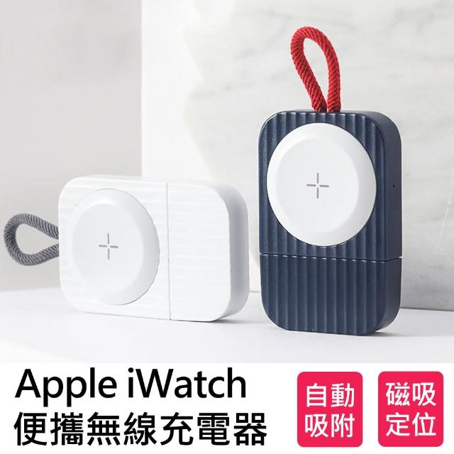 器 apple watch 充電
