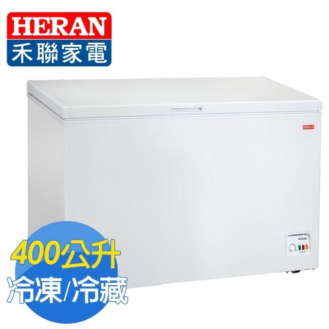 【HERAN 禾聯】福利品★400L 冷凍/冷藏臥式冷凍櫃(HFZ-4061福利品)