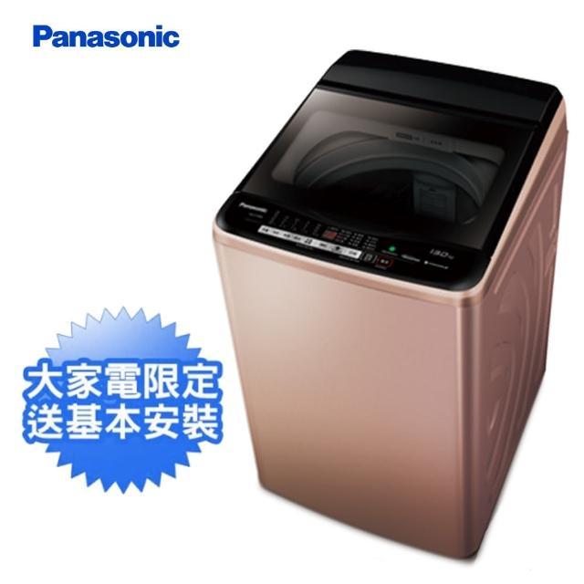 【Panasonic 國際牌】13公斤變頻洗脫直立式洗衣機—玫瑰金(NA-V130EB-PN)