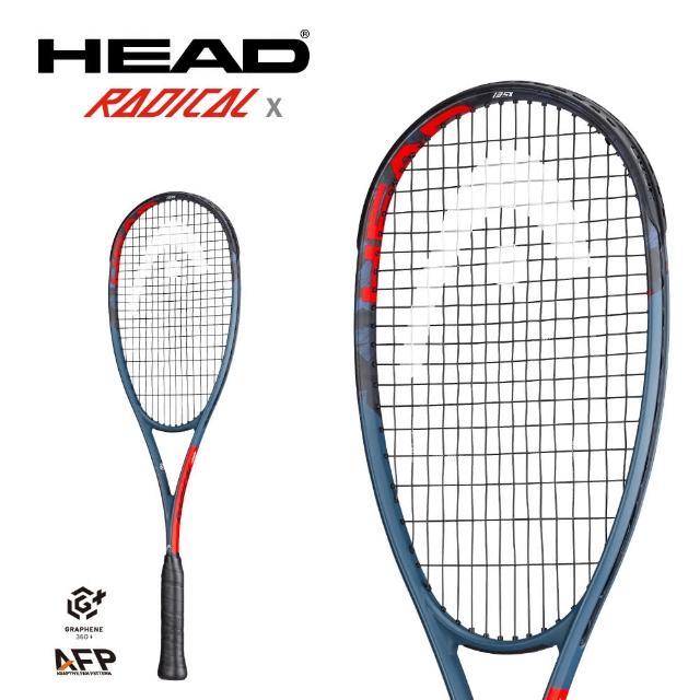 【HEAD】RADICAL 135 X 壁球拍 選手拍(210030)