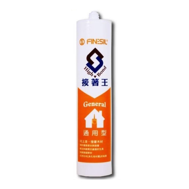 通用型 互力 矽利康MS-Polymer 接著王 矽力康 300ml填縫劑(防水膠 改性矽橡膠 MS變性矽利康 變性膠)