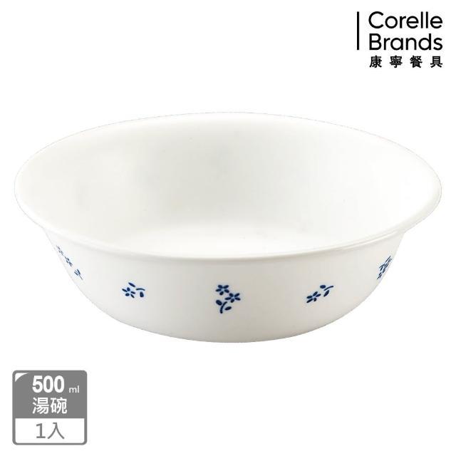 【美國康寧 CORELLE】古典藍500ml湯碗(418)