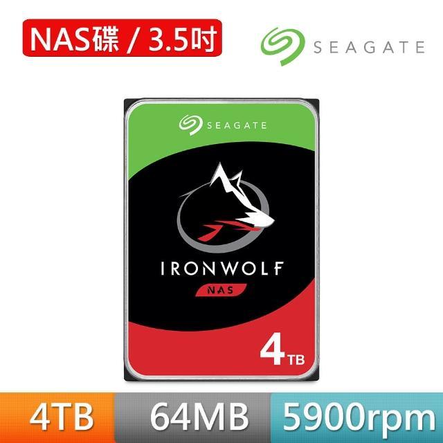 【SEAGATE 希捷】IronWolf 4TB 3.5吋 5900轉 NAS硬碟(ST4000VN008)