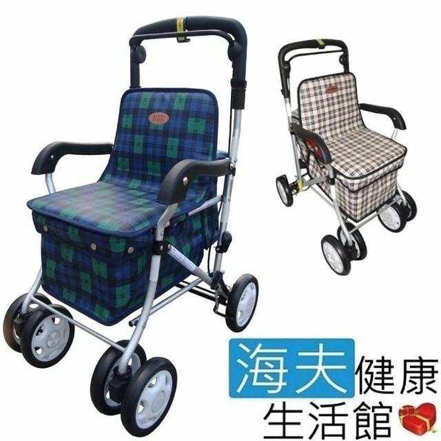 【海夫健康生活館】大座位 前後置物 有扶手購物助行車_格紋款