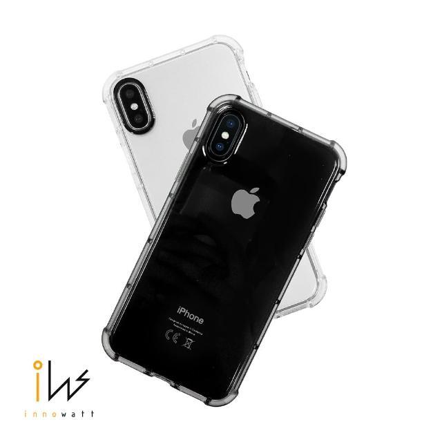 【Innowatt】iPhone Xs/X 氣墊減震防摔保護殼(適用2017-2018 iPhone 5.8吋)