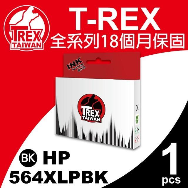 【T-REX霸王龍】HP No.564XL 相片黑墨水匣 相容(CB322WA)