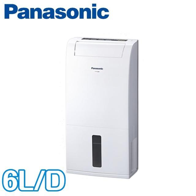 【Panasonic 國際牌】一級能效6公升清淨除濕機(F-Y12EB)