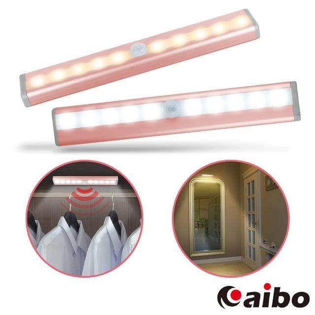 【aibo】LI-06P 玫瑰金 智能LED磁吸式薄型迷你感應燈(電池式)