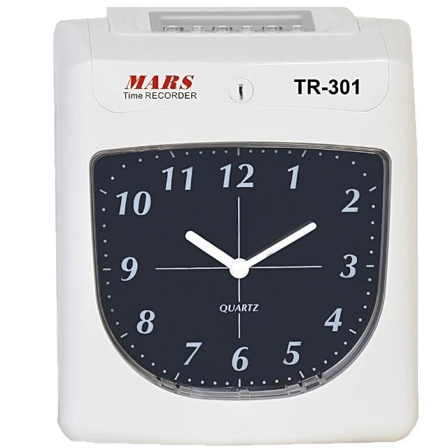 【MARS】TR-301 六欄位微電腦雙色打卡鐘-指針式(單機最優惠)