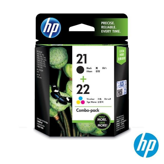 【HP】NO.21+NO.22墨水匣(CC630AA/組合包)