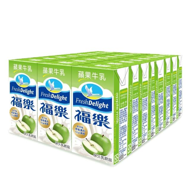 【福樂】蘋果口味保久乳 200ml*24瓶(早餐推薦)