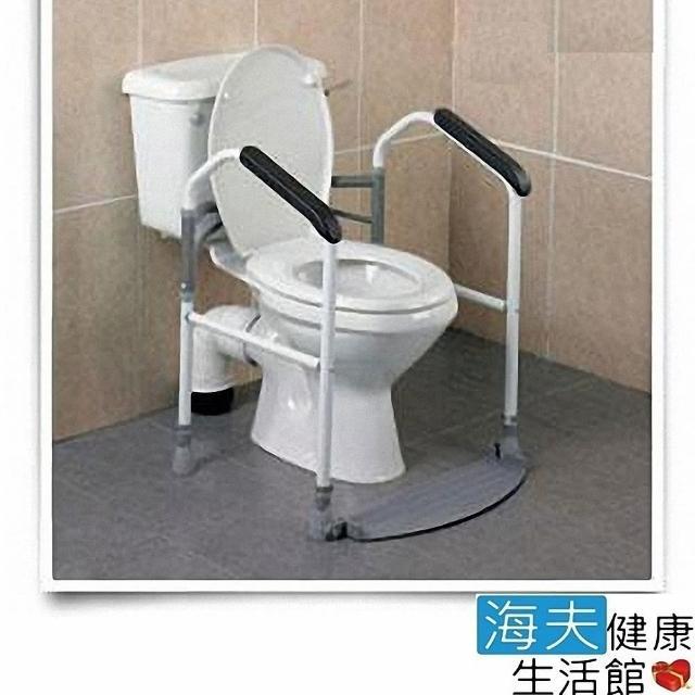【海夫健康生活館】Mediply 折疊式 馬桶 起身扶手
