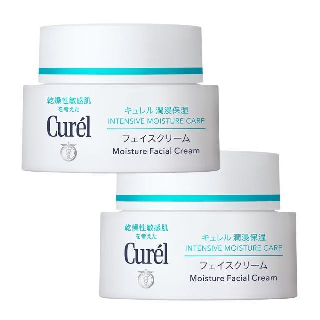 【Curel 花王珂潤】珂潤潤浸保濕深層乳霜40g  超值2入組(極緻保濕 屏護敏弱肌)