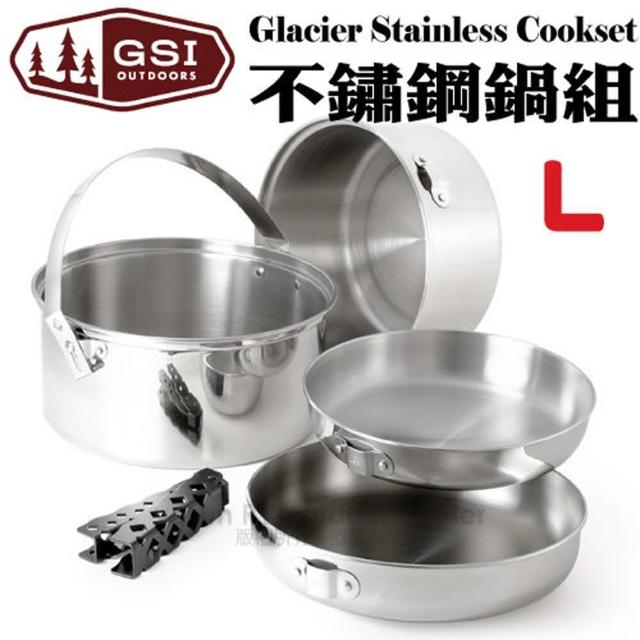 【GSI】Glacier Stainless Cookset 輕量食品級不鏽鋼套鍋組_L/含平底鍋.湯鍋.煎鍋/安全可靠(68207)