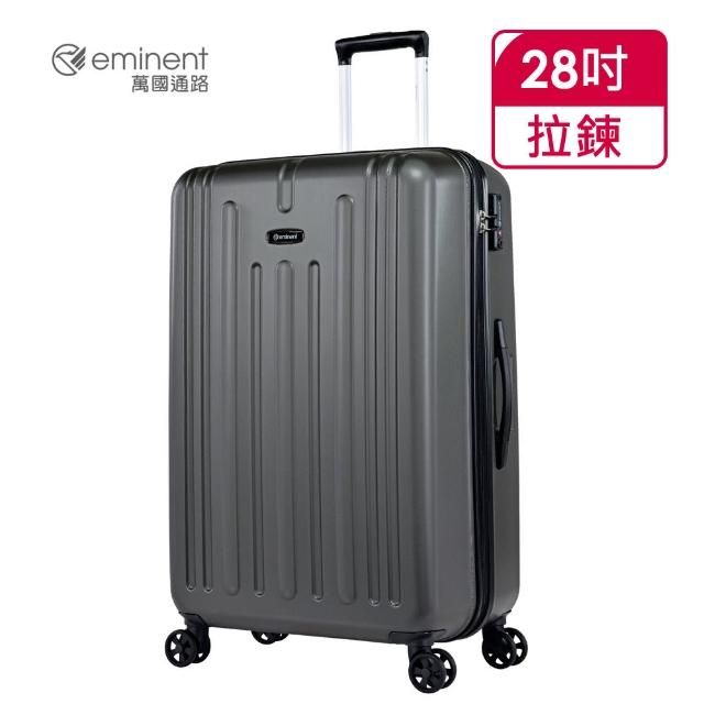 【eminent 萬國通路】28吋 波浪紋PC行李箱 KH12(共2色)
