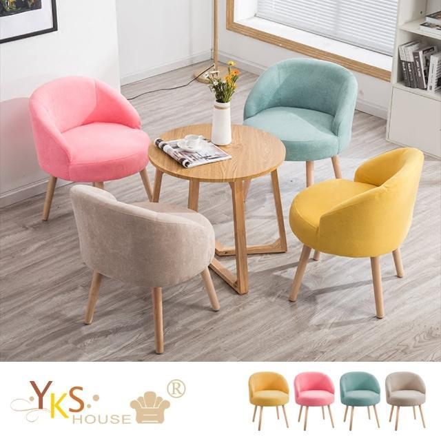 【YKSHOUSE】貝果。沐光系列馬卡龍椅/造型椅(四色可選)