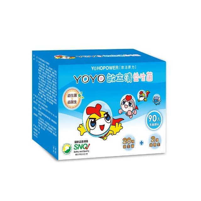 【悠活原力】YOYO敏立清益生菌-乳酸原味X1盒(90條/盒)