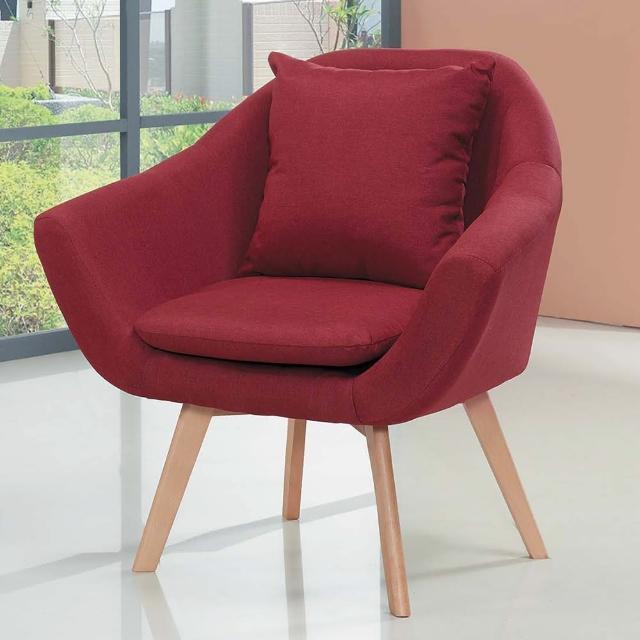 【H&D】艾薇拉造型單人椅(單人椅 椅子 休閒椅 椅)