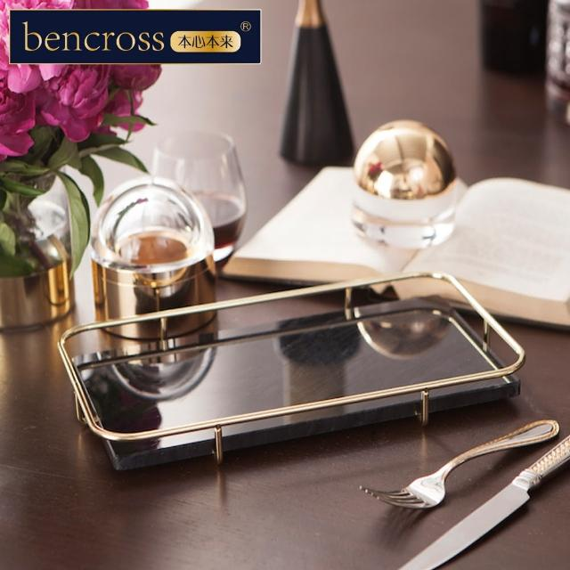 【bencross 本心本來】黑色大理石長方形托盤(ben-L50008)