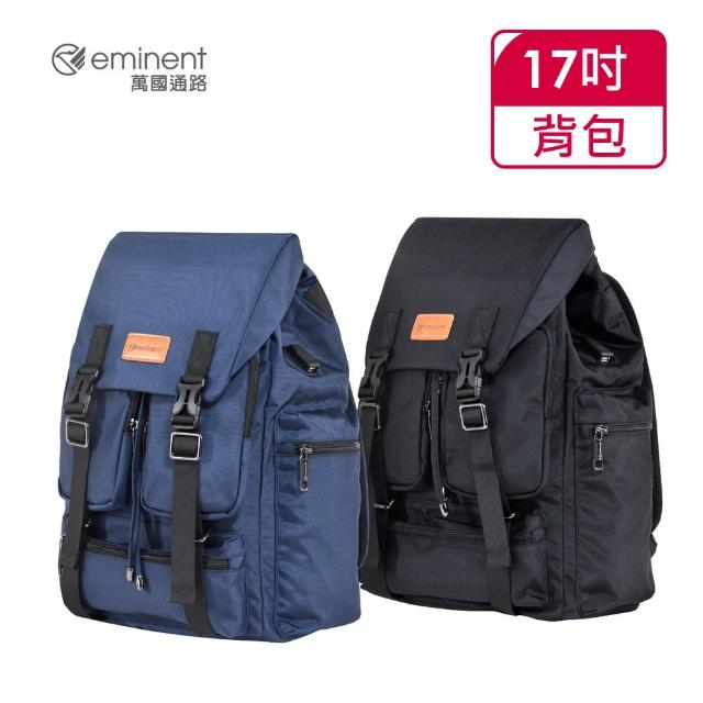 【eminent 萬國通路】17吋 簡單個性風格雙釦式後背包 WL8309(藍色)