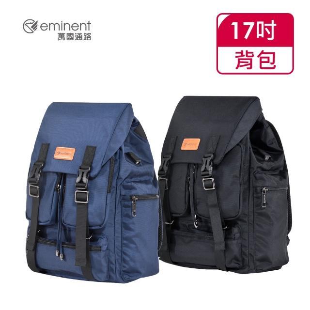 【eminent 萬國通路】17吋 簡單個性風格雙釦式後背包 WL8309(黑色)