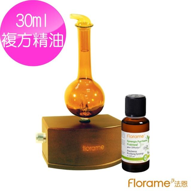 【Florame】負離子定時擴香儀組(搭配複方精油30ml)
