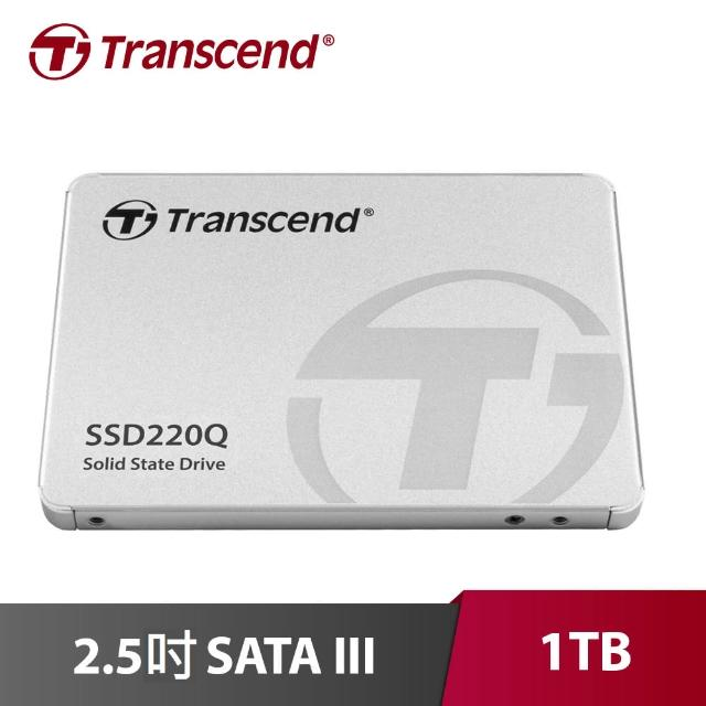 【Transcend 創見】2.5吋 SSD220Q 1TB SSD固態硬碟(TS1TSSD220Q)