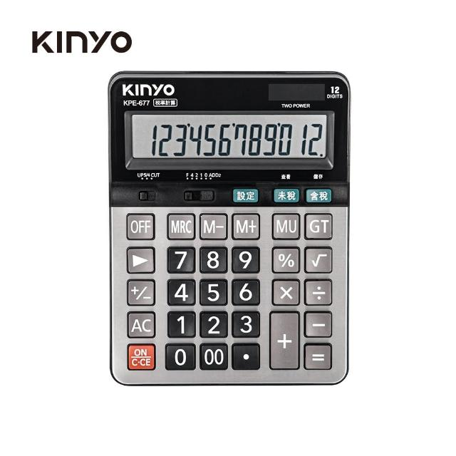 【KINYO】超大稅率計算機(KPE677)