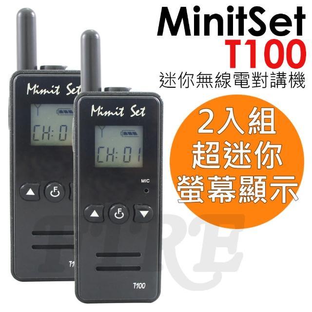 【MinitSet】T100 黑色 迷你 無線電對講機(2入 螢幕顯示 喇叭設計)