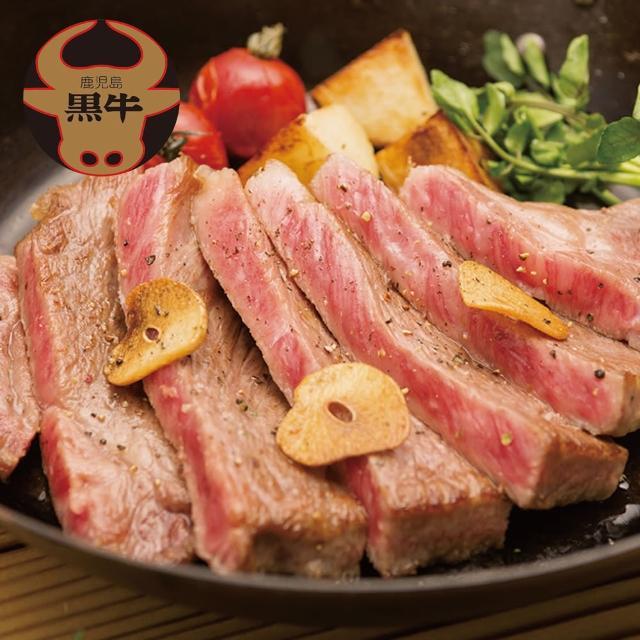 【勝崎生鮮】日本A5純種黑毛和牛肋眼牛排1片組(280公克±10% / 1片)