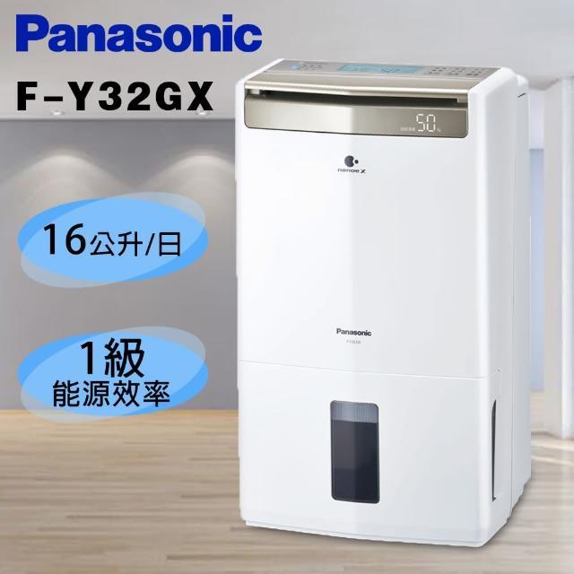 【Panasonic 國際牌】一級能效16公升除濕機(F-Y32GX)