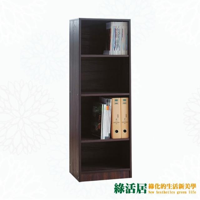 【綠活居】尼亞   現代1.3尺四格收納櫃
