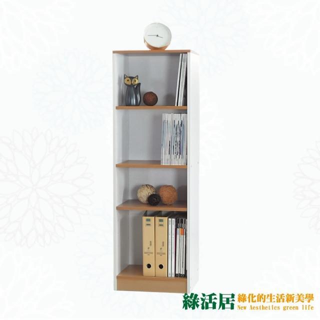 【綠活居】尼亞   雙色1.3尺四格收納櫃