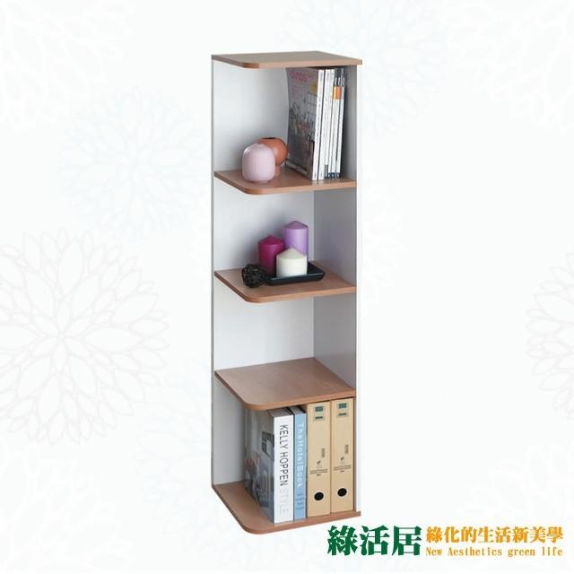 【綠活居】赫希爾   現代1尺四格收納櫃(二色可選)