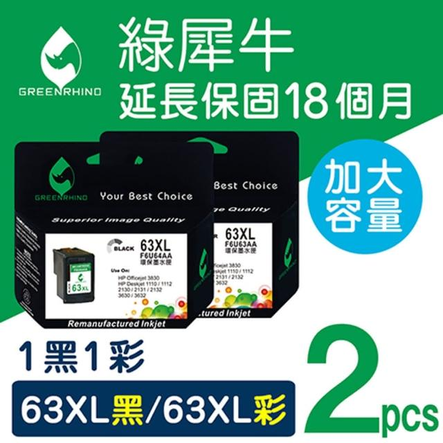 【綠犀牛】for HP NO.63XL F6U64AA+F6U63AA(高容量環保墨水匣 1黑1彩超值組)