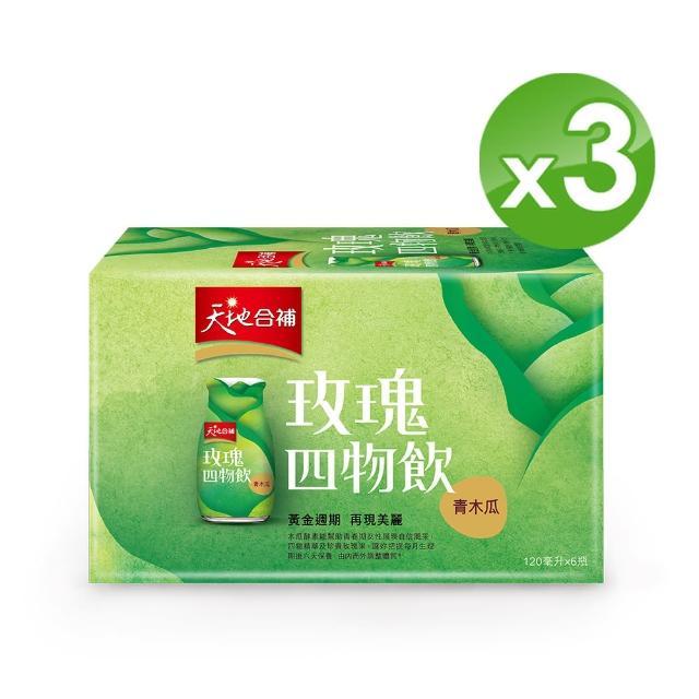 【天地合補】青木瓜玫瑰四物飲120ml×6入×3盒