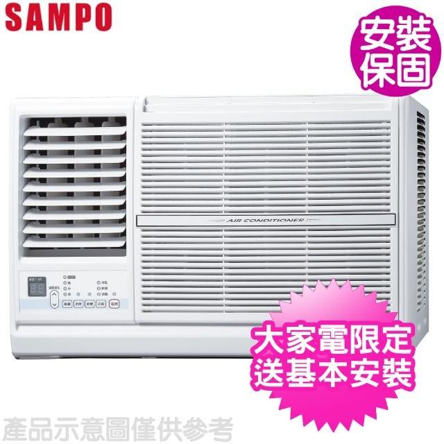 【聲寶】冷專窗型冷氣約10坪(AW-PC63R/AW-PC63L)