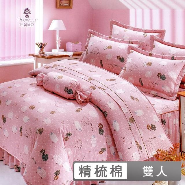 【巴麗維亞】精梳棉卡通六件式兩用被床罩組愛戀小羊(雙人)