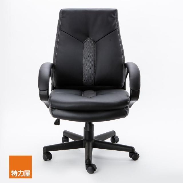 【特力屋】海克中背扶手椅 型號ML-6317