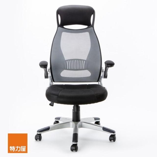【特力屋】聖彼得高背扶手網布椅 型號ML-2128