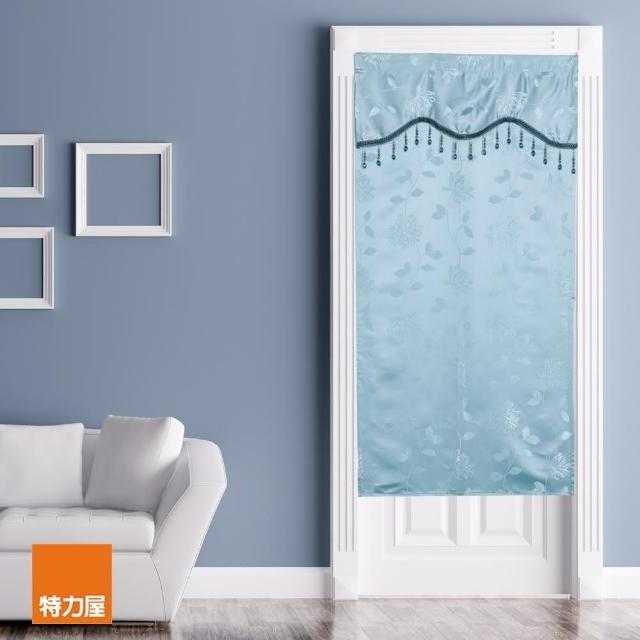 【特力屋】珠光采影風水簾 88x176cm 藍色