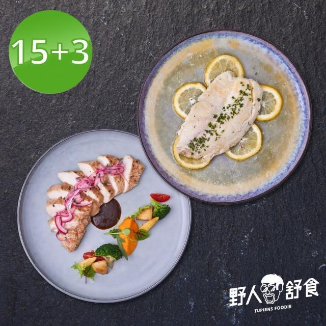 【野人舒食】MOMO獨家 舒肥雞胸15入+贈舒肥鯛魚3入