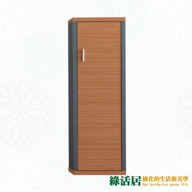 【綠活居】赫爾  現代1尺單門收納櫃