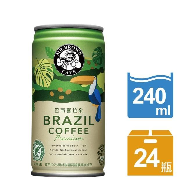 【金車/伯朗】伯朗精品咖啡-巴西喜拉朵240ml-24罐/箱
