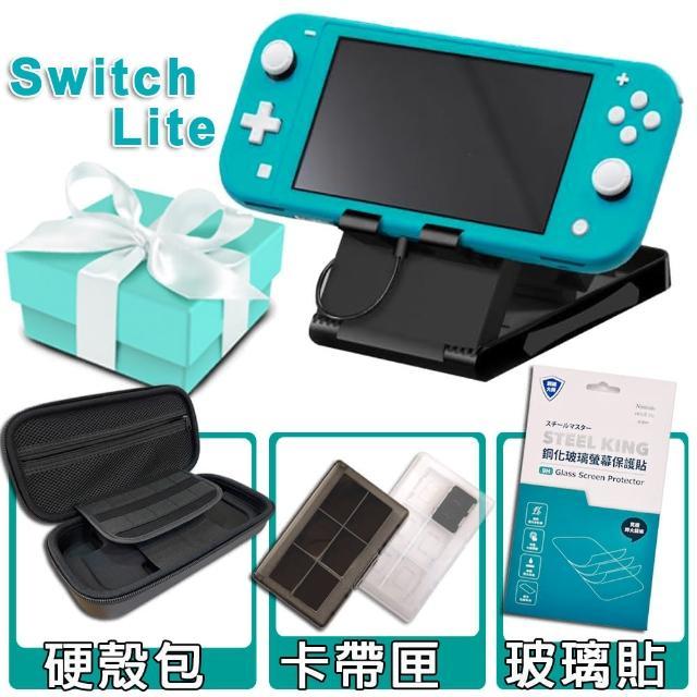 【Nintendo 任天堂】Switch Lite主機(周邊全配組)