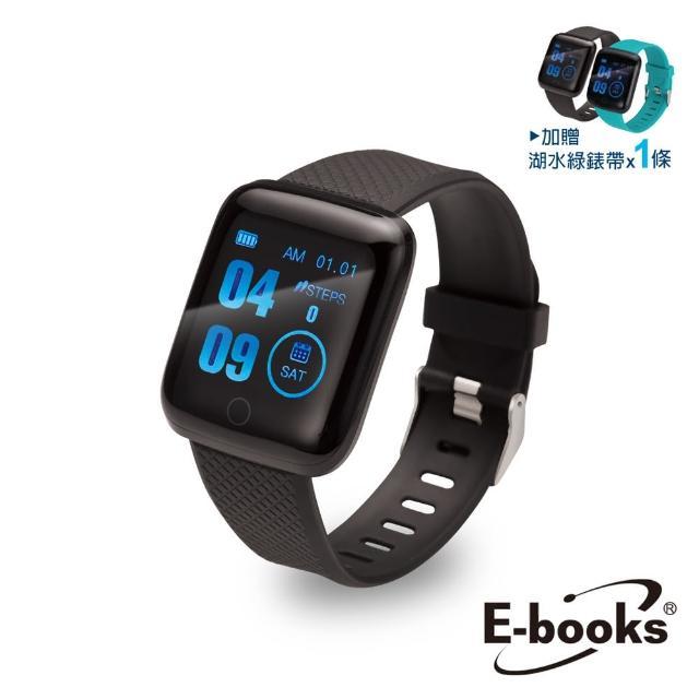【E-books】V8 藍牙彩屏大錶面防水智慧手錶